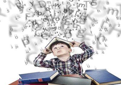 Çocuklarda Disleksi Nedir? Çocuklarda Disleksi Belirtileri