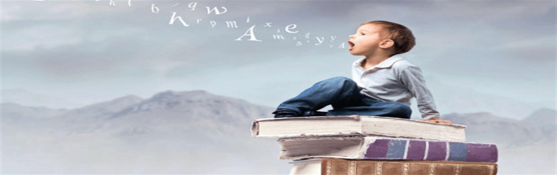 Özel Öğrenme Güçlüğü Disleksi